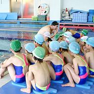【イトマン】スイミングスクールの水着に萌えるフェチ5級【ピープル】YouTube動画>3本 ->画像>59枚